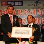zhuhai-yuchai-web