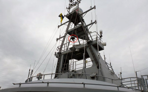 The MBR antennae (in the red circle) is shown here on board the KV Bergen - Photo courtesy of the Norwegian Coastal Administration
