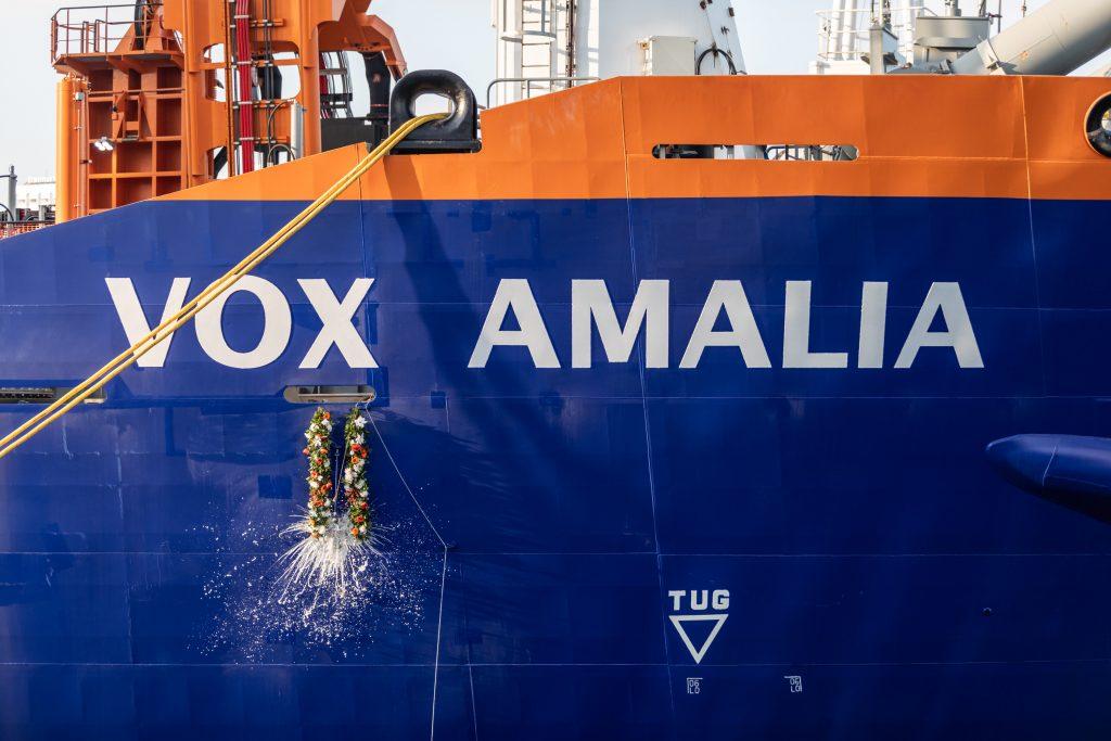 Vox Amalia